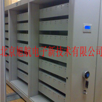 供应自动化表库