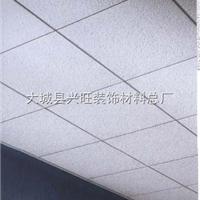 供应【本厂热销】长期供应铝天花板 矿棉板