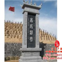 供应大型家族墓碑,奠基石,寺庙龟驮碑,石棺,石材棺材,碑楼