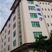 广州市佳耀电子产品有限公司
