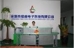 深圳市熠睿电子有限公司