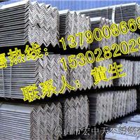 宿州-现货批发304不锈钢12号槽钢-热轧