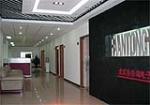 北京法安通电子科技有限公司