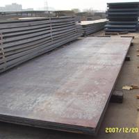 供应Q460C钢板