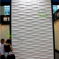 诚招3D背景墙全国代理商经销商