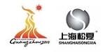 上海松夏减震器有限公司