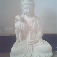 供应汉白玉观音菩萨雕像