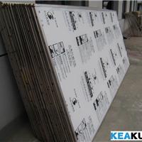 供应pc阳光板保护膜