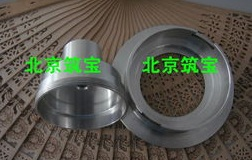钢铁磷化液 除油除锈磷化钝化功能于一体 四合一磷化液