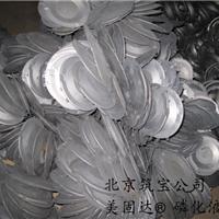 供应江苏南京磷化液,四合一高效磷化液