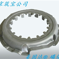 供应青岛潍坊磷化液,铜件铝件除锈磷化液