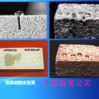 供应桥梁混凝土防水剂 道康宁6403