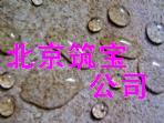 北京道康宁SHP60 SHP50混凝土防水剂