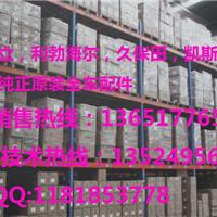 上海利勃海尔发动机配件有限公司
