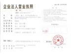 三易兴(厦门)电子科技有限公司