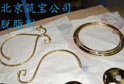金属脱脂剂 金属脱脂剂厂家