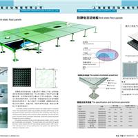 供应高荷载实验室全钢活动地板全钢地板