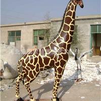 供应玻璃钢仿真长颈鹿