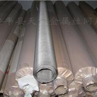 供应【桂林不锈钢筛网|不锈钢丝网|过滤网】