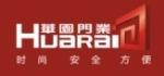 湖南华园科技有限公司