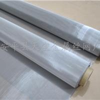 供应【葫芦岛筛网|不锈钢丝网|过滤网】