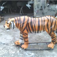 供应玻璃钢仿真老虎