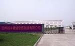 沧州诚丰管道设备制造有限公司