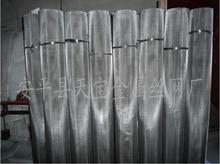 供应高目数不锈钢丝网|高目数不锈钢过滤网