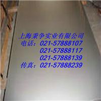 Incoloy800HT圆钢 镍基高温合金板材厂家