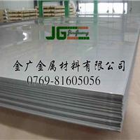 供应-sus316不锈钢板材