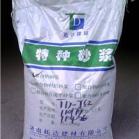 供应梧州防水砂浆氯丁胶乳防水砂浆