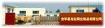 安平龙亿铅丝网厂-格宾网厂