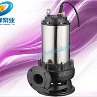 JPWQ不锈钢外壳搅匀排污泵 JPWQ不锈钢搅匀排污泵