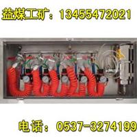 KGS供水自救装置 压风自救供水装置