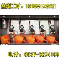 自救器 自救装置 压风自救装置 ZYJ压风自救器