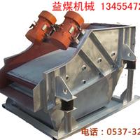振动筛 矿用振动筛 振动电机