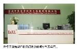 深圳市恩欣龙特种工程塑料有限公司