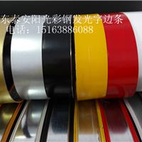 山东泰安阳光广告材料彩钢制品厂