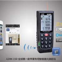 CEM iLDM-150激光测距仪
