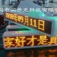 出租车led顶灯屏,出租车led广告屏,led车载屏生产厂家