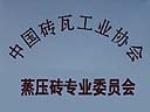 永丰北叉京工工程机械有限公司