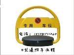 深圳市奥瑞欣科技有限公司