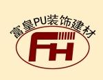佳丽化工(惠州)有限公司