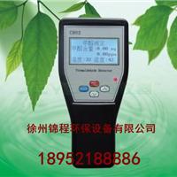 手持式甲醛检测仪,修污染检测仪,安利甲醛检测仪