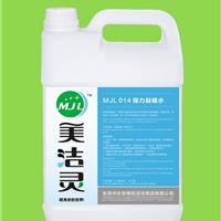 供应 起蜡水 除蜡剂 宾馆酒店客房 清洁产品 ML-014