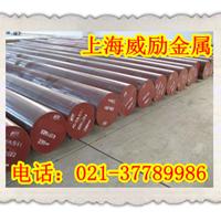 供应SKH9高速钢SKH9多少钱一公斤?