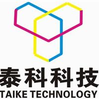 泰科科技硅橡胶色母深圳有限公司