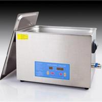 供应YH-800DH超声波清洗机