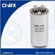 CBB65空调爆容-浙江批发CBB6