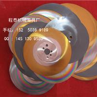 供应厂家直销 进口 高速钢HSS 切管机用锯片